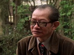 Interview with Tran Duy Hung, 1981