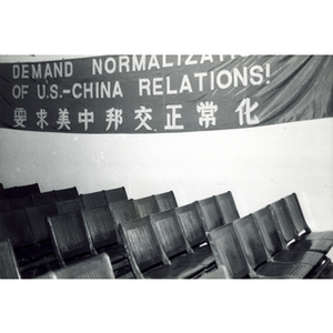 """Banner reads, """"Demand Normalization of U.S.-China Relations!"""""""