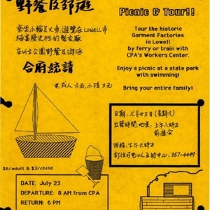 Advertisement flier for a Chinese Progressive Association Workers' Center picnic and tour of the Lowell Garment Factories
