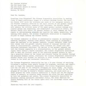 Grant application letter to the Old South Fund, accompanied by funding decision correspondence