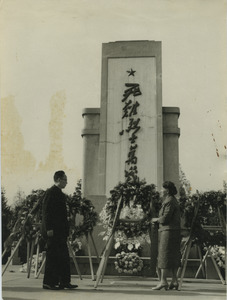 Shirley Graham Du Bois and a Chinese official at memorial to fallen soldiers