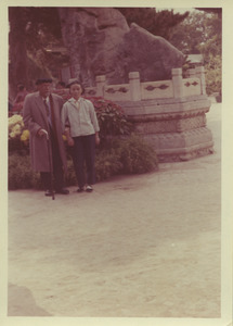 W. E. B. Du Bois standing with unidentified woman in the Summer Palace, Beijing, China