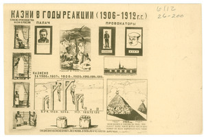 Postcard with illustrations of penalties