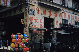 14 Rua Norte do Mercado de S. Domingos, Macau