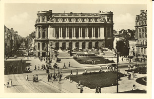 Blank postcard of Central House of the Army, Bucharest, Romania