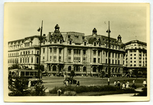 Blank postcard of Universitatea C. I. Parhon, Bucharest