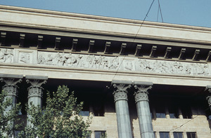 Frieze on the Institute of Marxism-Leninism