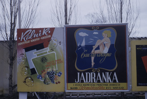 Ads in Novi Sad
