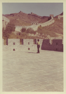 Shirley Graham Du Bois at the great wall of China