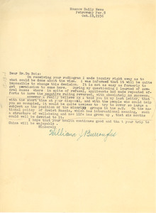 Letter from William J. Burroughs to W. E. B. Du Bois
