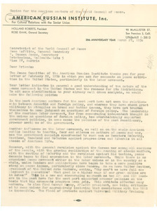 Letter from American Russian Institute, Inc. to W. E. B. Du Bois