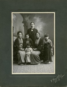 Chohachiro Kajiwara and family