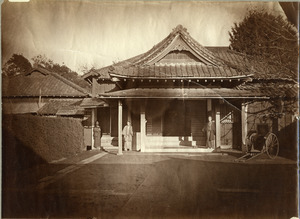 Exterior of unidentified building in Japan