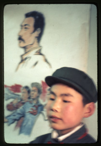 Children's Palace -- Fung Shuen Fung and his poster