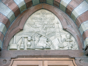 Former Berkshire Athenaeum: James A. Bowes Building – Pittsfield Probate Courthouse: dedicatory plaque above front entrance: 'This tribute to science, art, and literature, the gift of Thomas Allen to his native town 1876'