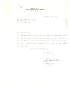 Letter from Embassy of the Union of Soviet Socialist Republics to W. E. B. Du Bois