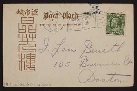Postcard for Chinese Oriental Restaurant, 32 Harrison Avenue, Boston, Mass., May 21, 1900