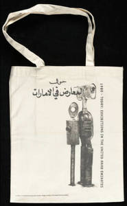 1980 - Today: Exhibitions in the United Arab Emirates : bag