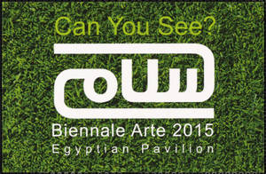 Egyptian Pavilion : Can you see? : sticker