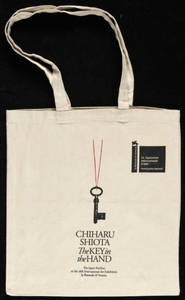 Chiharu Shiota: The Key in the Hand : bag
