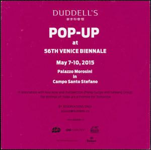 Duddell's Pop Up at Palazzo Morosini. Zheng Guogu and Yangjiang Group. The Writings of Today are a Promise for Tomorrow : Exhibition in Venice, Italy during Venice Biennale 2015 : postcard, business card, and wine coasters