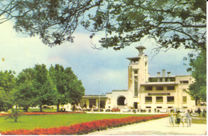 Blank postcard of Mamaia, Romania