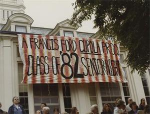 1982 Senior Night Banner Hangs Outside Emerson.