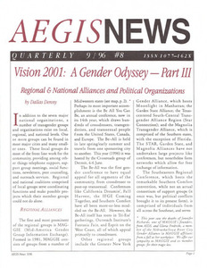 AEGIS News, No. 8 (September, 1996)