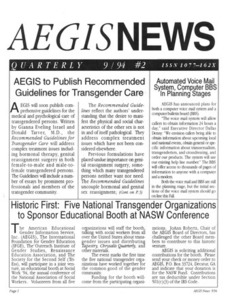 AEGIS News, No. 2 (September, 1994)