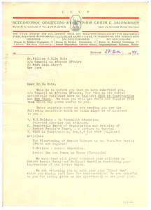 Letter from U.S.S.R. Society for Cultural Relations with Foreign Countries to W. E. B. Du Bois