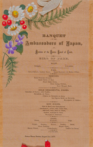 Banquet to the Ambassadors of Japan, by Members of the Boston Board of Trade: Bill of Fare