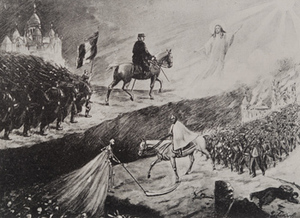 Postcard sketch of a mounted officer leading a column of French troops up towards Jesus in heaven while a mounted German officer leads a column of troops down towards the Angel of Death (Grim Reaper) in hell.