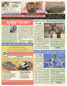The Khmer Post, Issue 49, 11th-23th December, 2009
