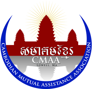 Logo for Cambodian Mutual Assistance Association of Greater Lowell, Inc., 2019?