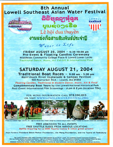 8th Annual Lowell Southeast Asian Water Festival flyer, 2004-08-21