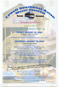 10th Annual Lowell Southeast Asian Water Festival flyer, 2006-08-18