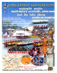Lowell Southeast Asian Water Festival poster, 2008-08-16