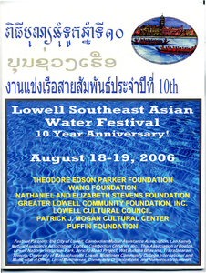Lowell Southeast Asian Water Festival, Inc. Collection, 1997-2014