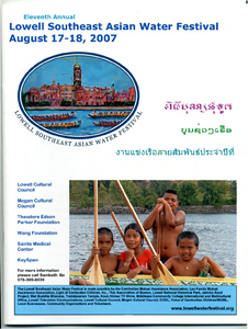 11th Annual Lowell Southeast Asian Water Festival program, 2007-08-17