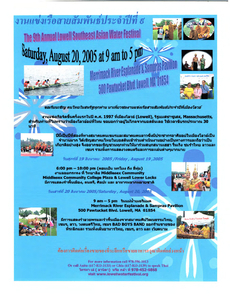 9th Annual Lowell Southeast Asian Water Festival poster, 2005-08-20