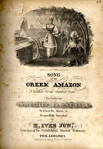 Song of the Greek Amazon