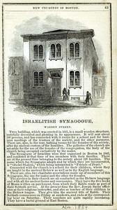 Print depicting the Israelitish Church, Warren St., Boston, Mass.