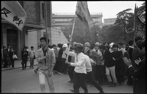 Demonstrators and supporters in downtown Tokyo antiwar demonstration