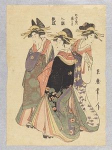 Courtesans of the Ōgiya, woodblock print, ink and color on paper