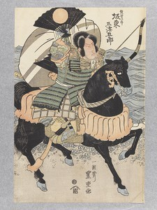 Actor Bandō Mitsugorō as Samurai Kumagai Jirō on his Horse, woodblock print, ink and color on paper