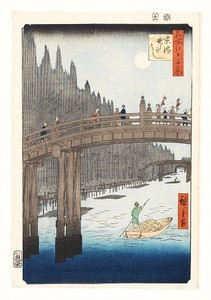 Bamboo Yards, Kyôbashi Bridge from the series One Hundred Famous Views of Edo, woodblock print, ink and color on paper