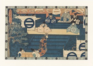 Act One from the series Chūshingura, woodblock print, ink and color on paper