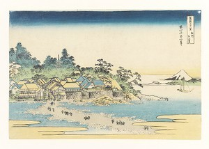 Enoshima in Sagami Province from the series Thirty-six Views of Mount Fuji, woodblock print, ink and color on paper