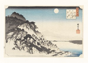 Autumn Moon at Ishiyama Temple from the series Eight Views of Ômi, woodblock print, ink and color on paper