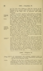 1780 Chap. 0017 An Act Empowering The Supreme Judicial Court To Take Cognizance Of Matters Heretofore Cognizable By The Late Superior Court.